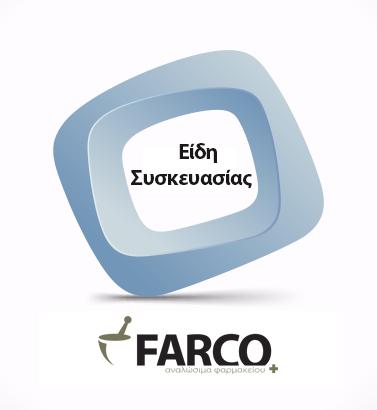 EL-farco_bags