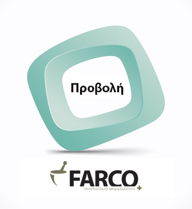 EL-farco_calendar