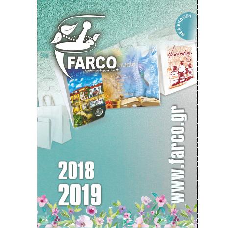 Farco Κατάλογος 2018-2019